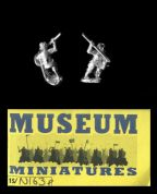 Museum Miniatures 15mm Dark Ages NI 63 Spanish LMI Attacking Short Spear (x 8)